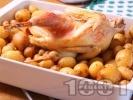 Рецепта Печена домашна кокошка с пресни картофи на фурна
